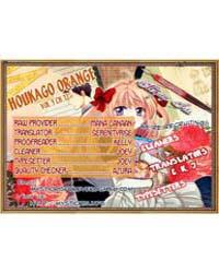 Houkago Orange 12 Volume No. 12 by Kyoko, Kumagai
