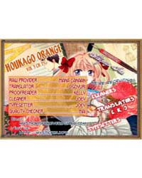 Houkago Orange 15 Volume No. 15 by Kyoko, Kumagai