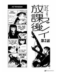 Houkago Play 2 Volume Vol. 2 by Rendou, Kurosaki
