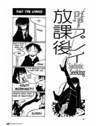 Houkago Play 33 Volume Vol. 33 by Rendou, Kurosaki