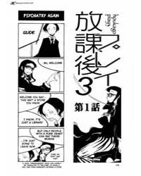 Houkago Play 36 Volume Vol. 36 by Rendou, Kurosaki