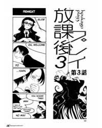 Houkago Play 38 Volume Vol. 38 by Rendou, Kurosaki