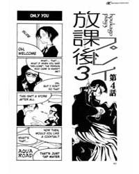Houkago Play 39 Volume Vol. 39 by Rendou, Kurosaki