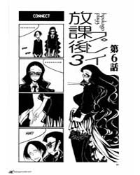 Houkago Play 42 Volume Vol. 42 by Rendou, Kurosaki