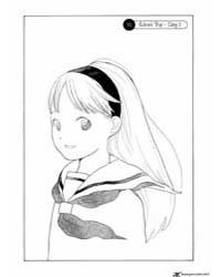 The Transient Son (Hourou Musuko) : Issu... Volume No. 16 by Shimura, Takako