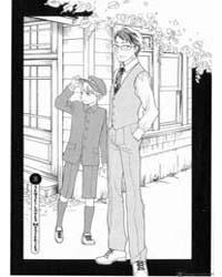The Transient Son (Hourou Musuko) : Issu... Volume No. 38 by Shimura, Takako