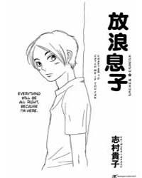 The Transient Son (Hourou Musuko) : Issu... Volume No. 70 by Shimura, Takako