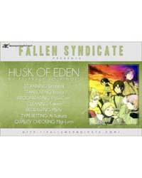 Husk Eden 7 Volume No. 7 by Yoshinori, Kisaragi