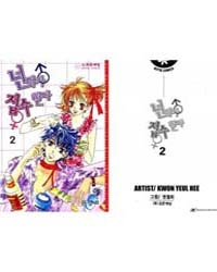 I Accept You 5 Volume Vol. 5 by Yeul Hee, Kwon