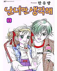 I Care About You 2 Volume No. 2 by Yu-rang, Han