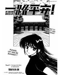 Ichiro Heian! 4 Volume Vol. 4 by Jin, Kobayashi
