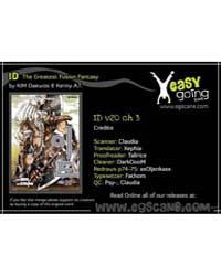 Id 125: V20Ch3 Volume Vol. 125 by Kim Daewoo