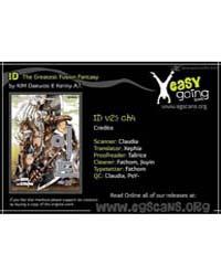 Id 151: V25Ch4 Volume Vol. 151 by Kim Daewoo