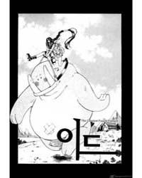 Id 21 Volume Vol. 21 by Kim Daewoo