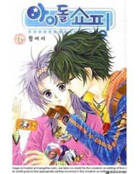 Idol Shopping 23 : Volume 6 by Hwang, Mi Ri