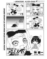 Ikoku Meiro No Alice-chan 1 Volume Vol. 1 by Yuuichi, Hayashi