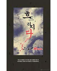 In Full Bloom 20 Volume Vol. 20 by Jae-won, Yon