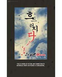 In Full Bloom 35 Volume Vol. 35 by Jae-won, Yon