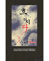 In Full Bloom 39 Volume Vol. 39 by Jae-won, Yon