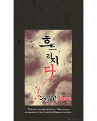 In Full Bloom 5 Volume Vol. 5 by Jae-won, Yon
