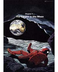 Inherit the Stars 1: the Corpse in the M... Volume Vol. 1 by P. Hogan, James