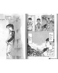 Initial D 121: Dawn of the Eight Six Lev... Volume Vol. 121 by Shigeno, Shuichi