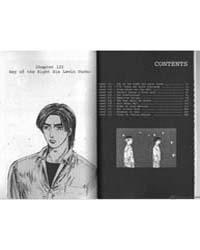 Initial D (Kashiramoji D) : Issue 122: D... Volume No. 122 by Shigeno, Shuichi