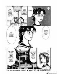 Initial D 181: Natsuki's Crisis Part 1 Volume Vol. 181 by Shigeno, Shuichi