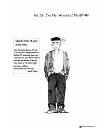 Initial D 19: I'M Not Afraid of No Gt-r!... Volume Vol. 19 by Shigeno, Shuichi