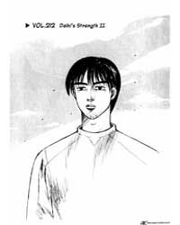 Initial D 212: Daiki's Strength Part 2 Volume Vol. 212 by Shigeno, Shuichi