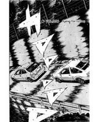 Initial D (Kashiramoji D) : Issue 226: E... Volume No. 226 by Shigeno, Shuichi