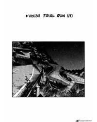 Initial D (Kashiramoji D) : Issue 241: T... Volume No. 241 by Shigeno, Shuichi
