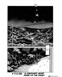 Initial D 269: an Upheaved Heart Before ... Volume Vol. 269 by Shigeno, Shuichi
