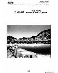 Initial D (Kashiramoji D) : Issue 334: t... Volume No. 334 by Shigeno, Shuichi