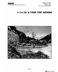 Initial D (Kashiramoji D) : Issue 336: K... Volume No. 336 by Shigeno, Shuichi