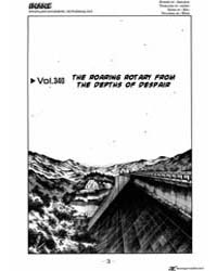 Initial D 340: the Roaring Rotary from t... Volume Vol. 340 by Shigeno, Shuichi