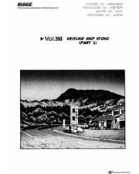 Initial D 360: Keisuke and Kyoko Part 2 Volume Vol. 360 by Shigeno, Shuichi