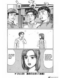 Initial D 429: the Destined Encounter Pa... Volume Vol. 429 by Shigeno, Shuichi