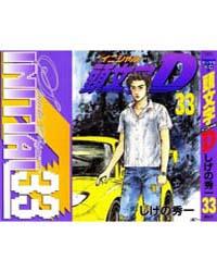 Initial D (Kashiramoji D) : Issue 440 Volume No. 440 by Shigeno, Shuichi