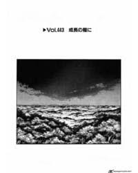 Initial D (Kashiramoji D) : Issue 443 Volume No. 443 by Shigeno, Shuichi