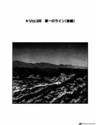 Initial D 446 Volume Vol. 446 by Shigeno, Shuichi