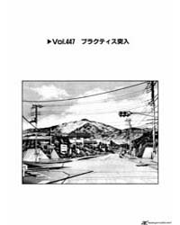Initial D 447 Volume Vol. 447 by Shigeno, Shuichi
