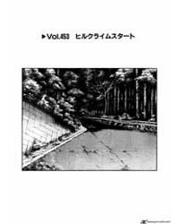 Initial D 453 Volume Vol. 453 by Shigeno, Shuichi