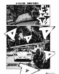 Initial D 458 Volume Vol. 458 by Shigeno, Shuichi