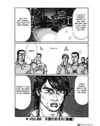 Initial D 464 Volume Vol. 464 by Shigeno, Shuichi