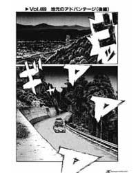 Initial D 469 Volume Vol. 469 by Shigeno, Shuichi