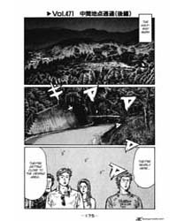 Initial D (Kashiramoji D) : Issue 471 Volume No. 471 by Shigeno, Shuichi
