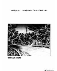 Initial D 491 Volume Vol. 491 by Shigeno, Shuichi