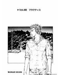 Initial D 493 Volume Vol. 493 by Shigeno, Shuichi
