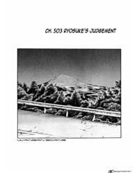 Initial D 503 Volume Vol. 503 by Shigeno, Shuichi